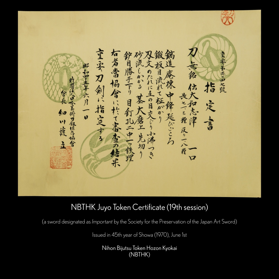 ujka138 - A Yamato Shizu Katana - 19th Juyo Token Certificate