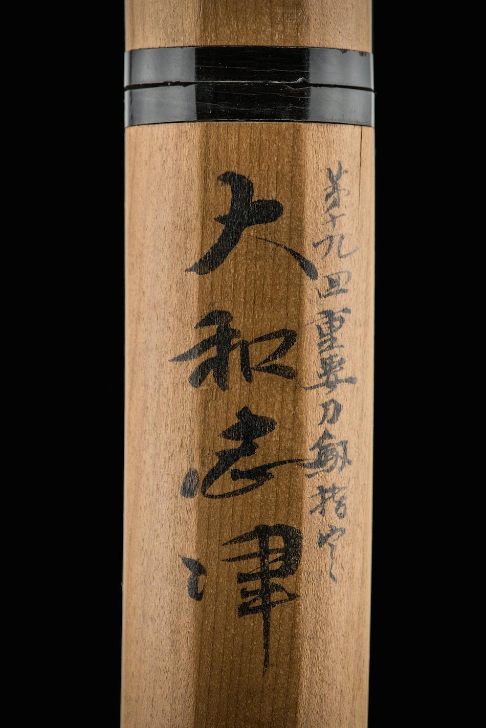 ujka138 Yamato Shizu Katana-16-Edit