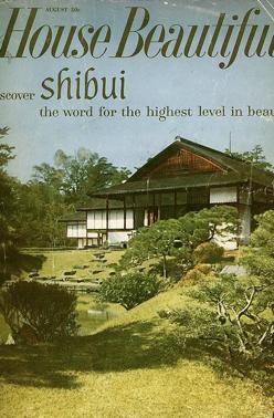 House Beautiful Shibui Magazine