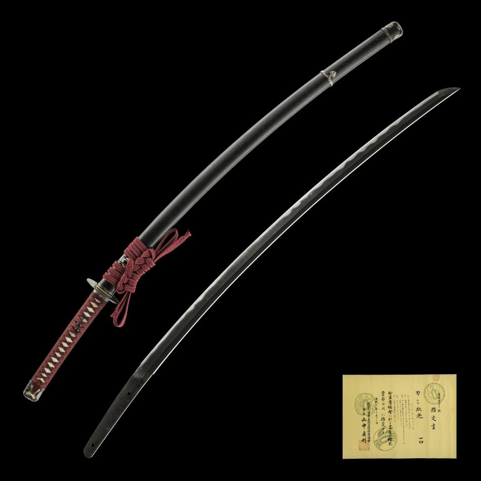 ujka178 Masamitsu Katana Juyo Token - Intro Sq 950