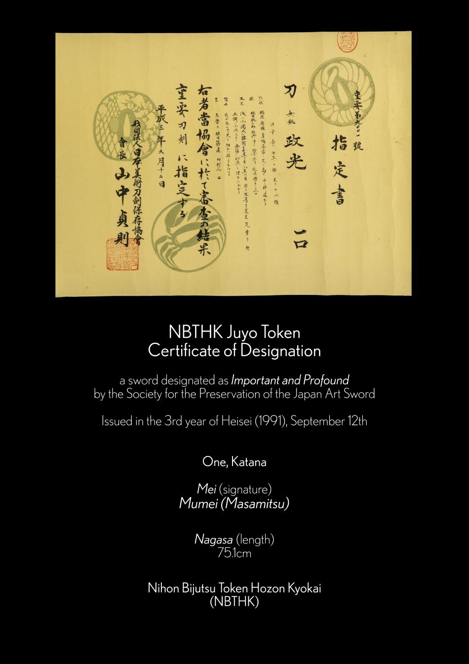 ujka178 Masamitsu cert - NBTHK Juyo